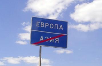 Europa ural grenze asien Der Ural.